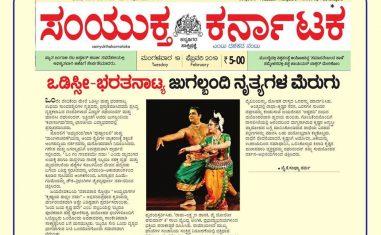 Renowned Classical dancer-(KALAYOGI)