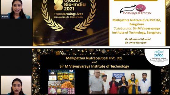 BIRAC award 2021 Dr. PN