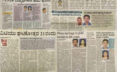 pranav-when-he-got-his-1st-rank-in-VTU-IN-2017